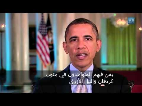 President Obama's Message to the People of Sudan and South Sudan