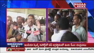 Mirchi Farmers Protest at Khammam Market | Demand For Support Price