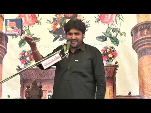 Zakir Ghulam Abbas baloch | 20 Ramzan 2019 | Dheerky Gujrat ||  Raza Production