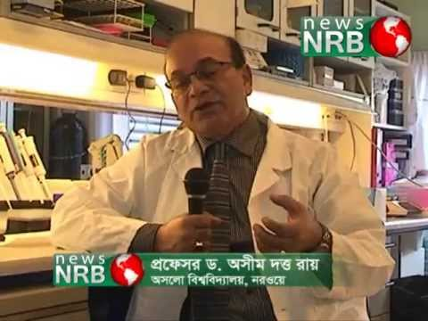 News NRB - Oslo Norway : Prof. Dr. Asim Duttaroy talks on his Research & Invention
