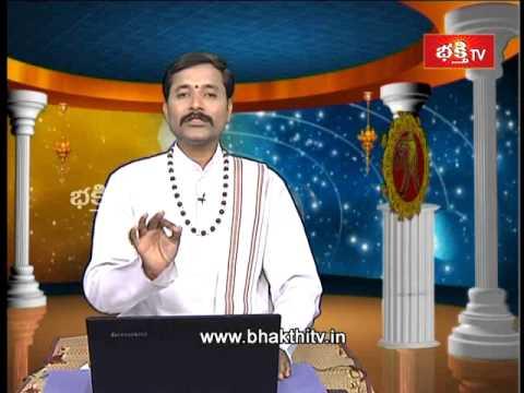 Today's Kalachakram,Rasi phalalu - Archana - 16th ...