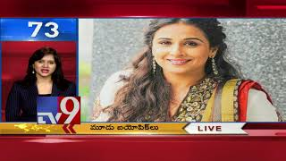 SunRise 100 || Speed News || 14-12-18