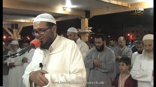 ما تيسر من سورة المومنون / القارئ: حسن مسيمك / تراويح سلا