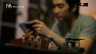 Song Seung Heon in Vietnam (1/3)