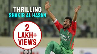 Thrilled & Hopfully I will perofrm well for my country - Shakib Al Hasan