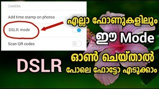 Mobile Photography Tricks & Tips|||