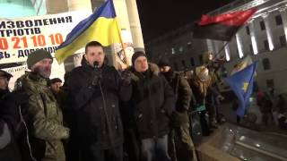 Владимир Парасюк на Майдане Незалежности 20.02.2017 года.