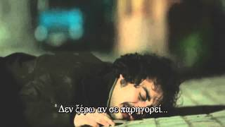 KARADAYI - ΚΑΡΑΝΤΑΓΙ SEASON 2 E60 TRAILER 1 GREEK SUBS