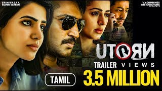 U Turn Tamil Official Trailer