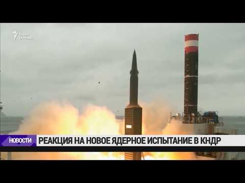 Министр обороны США заявил о готовности к атаке против КНДР / Новости
