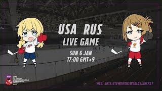 США до 18 (Ж) : Россия до 18 (Ж)