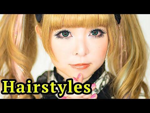 2 Kawaii Gothic Lolita HAIR STYLES TUTORIAL by Japanese fashion model MOCO