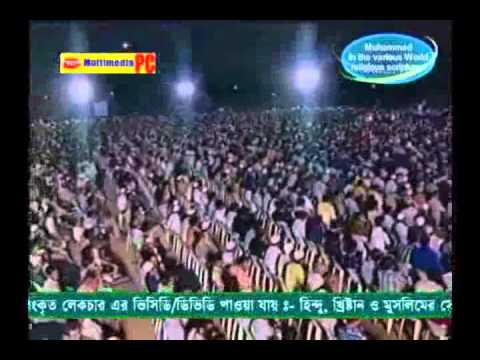 [bangla] Zakir Naik-muhammad(pbuh) In The Buddhist Scriptures.flv video