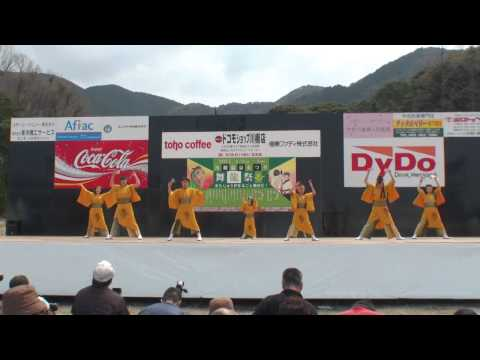 よさこいドリームキッズ ~川棚温泉 舞龍祭2011