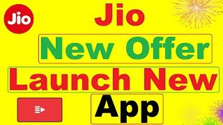 Jio new Offer | Jio Launch New Application Jio News | JioNews App