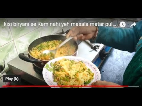 kisi biryani se Kam nahi yeh masala matar pulao | masala pulao recipe