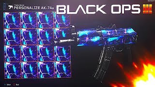 """NEW """"INTO THE VOID"""" CAMO GAMEPLAY! BLACK OPS 3 NEW CAMO GAMEPLAY! (BO3 """"Into the Void"""" DLC Camo)"""