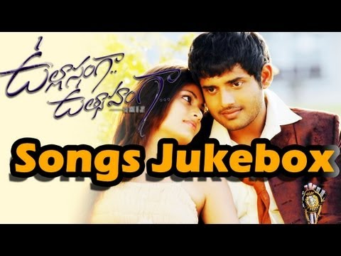 Ullasam Ga Utsaham Ga  | Telugu Movie Full Songs | Jukebox | Yasho Sagar, Sneha Ullal video