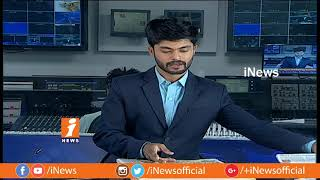 Top Headlines Form Today News Papers | News Watch (10-08-2018) | iNews