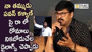 Chiranjeevi about Pawan Kalyan Voice Over for Sye Raa Narasimha Reddy Movie