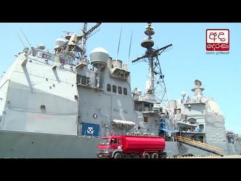 us navy armed vessel|eng