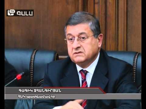 Ոչ իշխանական 4 խմբակցություններն այսօր էլ բոյկոտեցին ԱԺ արտահերթ նիստը