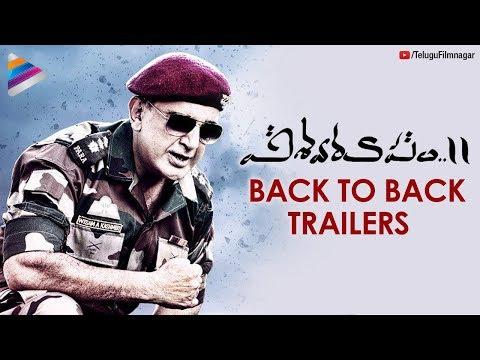 Vishwaroopam 2 Back 2 Back Trailers | Kamal Haasan | Andrea Jeremiah | Pooja Kumar |Telugu FilmNagar