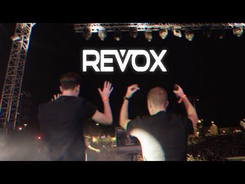 REVOX Official Trailer