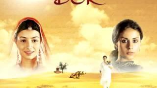 download lagu Dor Pratichee Piya Ghar Aaya gratis