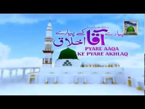 Ep03 - Pyare Aaqa Ke Pyare Akhlaq - Huzoor Ki Shan E Afu O Dar Guzar