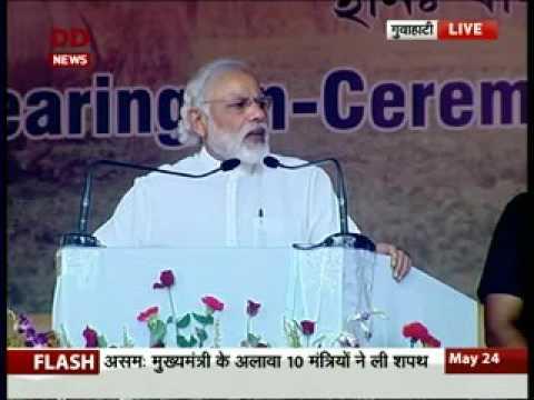 PM Narendra Modi at Sonowal's swearing in ceremony