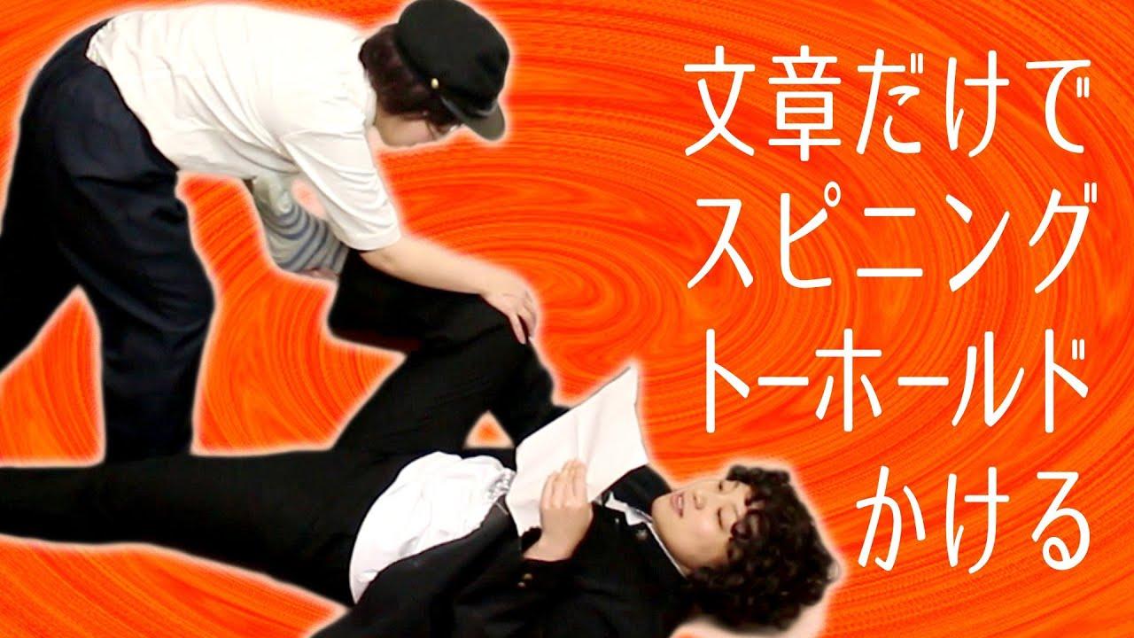 日本エレキテル連合の画像 p1_8
