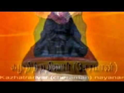 THEVARAM-GREATNESS OF VIBUTHI