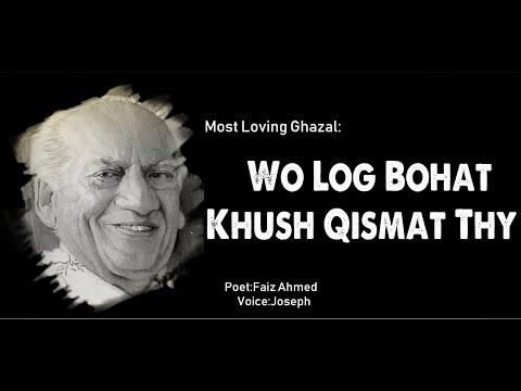 Download  Wo Log Bohat Khush Qismat Thy || A Heart Touching Ghazal || Faiz Ahmed Faiz || Jaun Elia Ki Duniya Gratis, download lagu terbaru