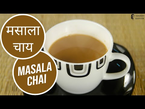 Masala Chai (Indian Masala Tea)