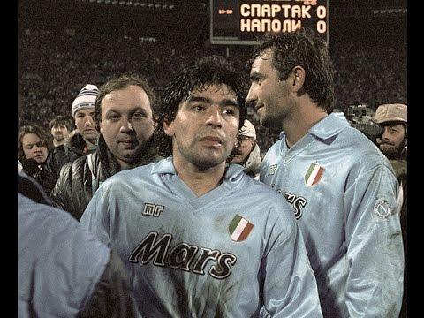 СПАРТАК - Наполи (Неаполь, Италия) 0:0, Кубок Европейских Чемпионов - 1990-1991