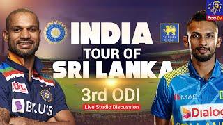 India tour of Sri Lanka 2021 | 3rd ODI | Live Studio Discussion | 2021 - 07 - 23 | Siyatha TV