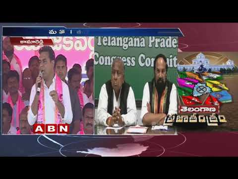 KTR Slams T-congress Leaders Over Mahakutami In Kamareddy Election Campaign | ABN Telugu