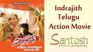 Indrajith( ఇంద్రజిత్ ) || Telugu Full Movie || Sai Kumar, Sangeetha, Ramya Krishna