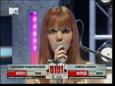 Наталья Подольская - Nobody hurt no one (Live @ MTV. 2006)