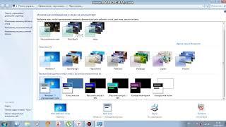 ПОМОГАЮ ЕСЛИ У ТЕБЯ Windows XP