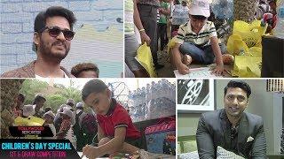 Children's Day Special | Dev | Hiraan | Tollywood Reporter in 120 Seconds | Sangeet Bangla