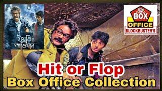 download lagu Yeti Obhijaan Worldwide Box Office Collection 2017  Directed gratis