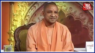 Panchayat Aaj Tak: Yogi Adityanath On Kaise Uttar Pradesh Banega Uttam Pradesh