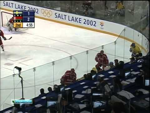 Хоккей ОИ-2002 Швеция - Беларусь четвертьфинал