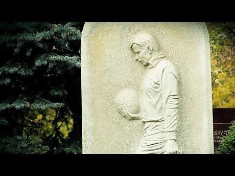 86 лет со дня рождения Льва Яшина