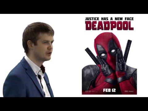 BestOff: Deadpool - история героя, интересные факты