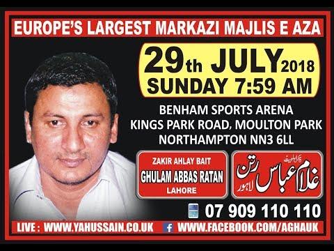 Zakir Ghulam Abbas Ratan (Lahore) - AGHA - Northampton (UK) – 29th July 2018