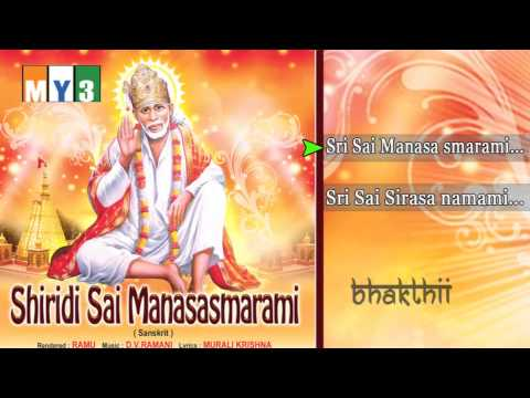 Shirdi Sai Baba Songs - Sri Sai Manasa Smarami - Jukebox - Bhakthi video