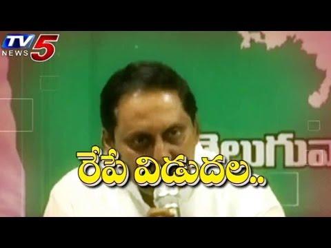 """Kiran Tells """"Jai Samaikyandhra"""" Duty And Policy"""